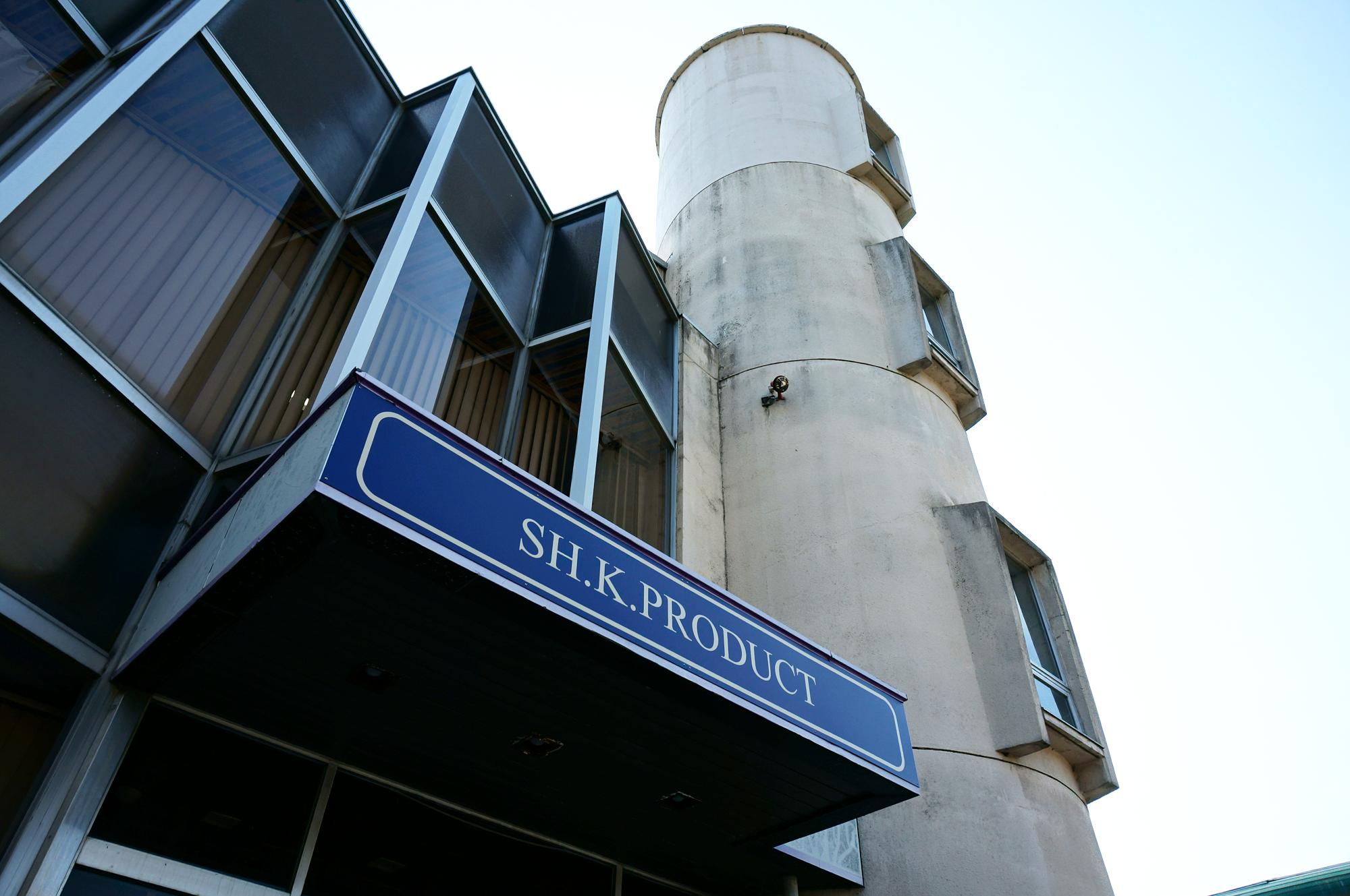 株式会社SH.K.PRODUCT オフィシャルサイト